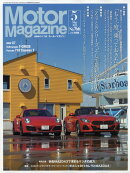 Motor Magazine (モーター マガジン) 2019年 05月号 [雑誌]