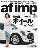 af imp. (オートファンションインポート) 2019年 05月号 [雑誌]