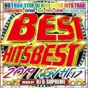 BEST HITS BEST -2019 NEW HITS- [ DJ B-SUPREME ]