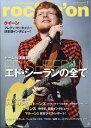 rockin'on (ロッキング・オン) 2019年 05月号 [雑誌]