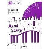 FAITH (BAND SCORE PIECE)