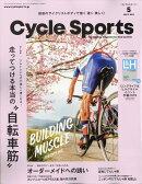CYCLE SPORTS (サイクルスポーツ) 2019年 05月号 [雑誌]