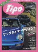 Tipo (ティーポ) 2019年 05月号 [雑誌]