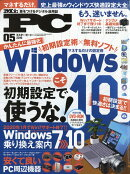 Mr.PC (ミスターピーシー) 2019年 05月号 [雑誌]