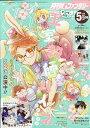 月刊 G Fantasy (ファンタジー) 2019年 05月号 [雑誌]