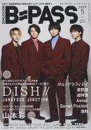 BACKSTAGE PASS (バックステージ・パス) 2019年 05月号 [雑誌]