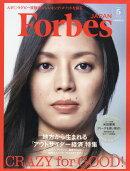 フォーブスジャパン 2019年 05月号 [雑誌]