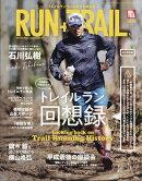 RUN+TRAIL (ランプラストレイル) vol.36 2019年 05月号 [雑誌]