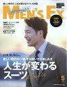 MEN'S EX (メンズ・イーエックス) 2019年 05月号 [雑誌]