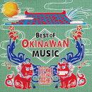 沖縄民謡ベスト