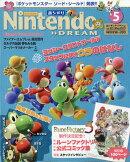 Nintendo DREAM (ニンテンドードリーム) 2019年 05月号 [雑誌]