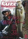 Lure magazine (ルアーマガジン) 2019年 05月号 [雑誌]