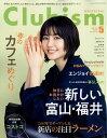 Clubism (クラビズム) 2019年 05月号 [雑誌]