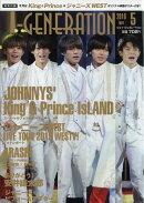 J-GENERATION (ジェイジェネレーション) 2019年 05月号 [雑誌]