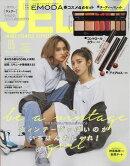 JELLY (ジェリー) 2019年 05月号 [雑誌]