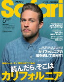 Safari (サファリ) 2019年 05月号 [雑誌]