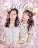 tulle (チュール) 2019年 05月号 [雑誌]