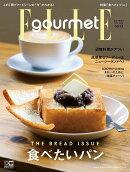 Elle Gourmet (エル・グルメ) 2019年 05月号 [雑誌]
