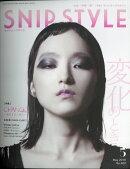 Snip Style (スニップスタイル) 2019年 05月号 [雑誌]