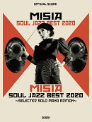 オフィシャル・スコア MISIA SOUL JAZZ BEST 2020〜Selected Solo Piano Edition〜