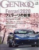 GENROQ (ゲンロク) 2020年 06月号 [雑誌]