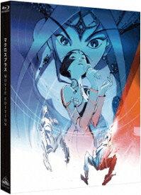 マクロスプラス MOVIE EDITION【Blu-ray】 [ 山崎たくみ ]