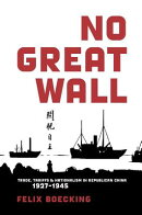No Great Wall: Trade, Tariffs, and Nationalism in Republican China, 1927-1945