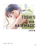 Toshi's 5min Hair Magic