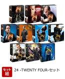 【セット組】24 -TWENTY FOUR- 特別価格ジャック・バウアーSEASONS セット
