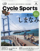 CYCLE SPORTS (サイクルスポーツ) 2020年 06月号 [雑誌]