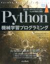 Python機械学習プログラミング 達人データサイエンティストによる理論と実践 (impress top gear) [ セバスチャン・ラシュカ ]