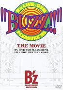 BUZZ!! THE MOVIE