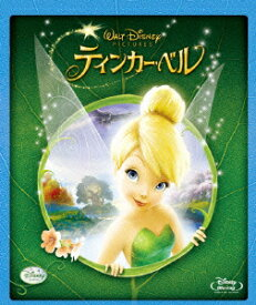 ティンカー・ベル【Blu-ray】 【Disneyzone】 [ メイ・ホイットマン ]