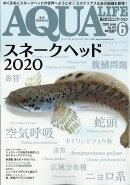 月刊 AQUA LIFE (アクアライフ) 2020年 06月号 [雑誌]