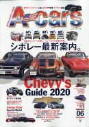 A-cars (エーカーズ) 2020年 06月号 [雑誌]