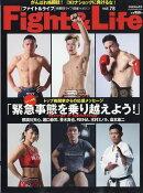 Fight&Life (ファイトアンドライフ) 2020年 06月号 [雑誌]