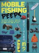 MOBILE FISHING PEEPS (モバイルフィッシングピープス) 2020年 06月号 [雑誌]