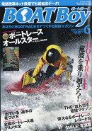Boat Boy (ボートボーイ) 2020年 06月号 [雑誌]