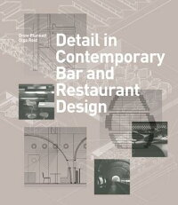 DETAILINCONTEMPORARYBARANDREST(H)[DREWPLUNKETT]