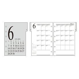 PD056 2019年4月始まり 月間&週間ダイアリー カレンダー+1週間メモタイプ インデックス付