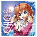 solfa works best album「chronicle 〜the sun〜」