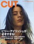 Cut (カット) 2020年 06月号 [雑誌]