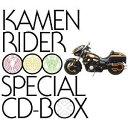 仮面ライダー OOO/オーズ Special CD-BOX(初回限定)(6CD+DVD) [ (キッズ) ]
