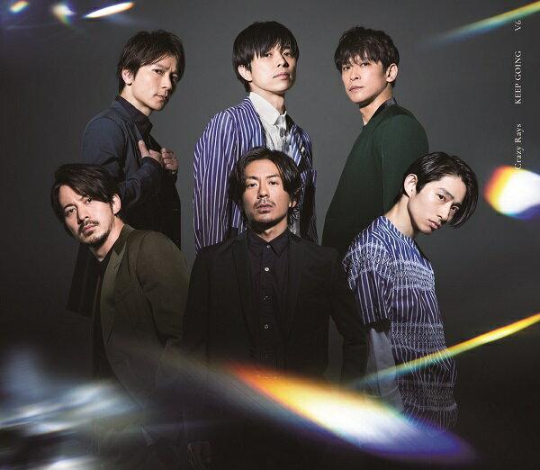 Crazy Rays / KEEP GOING (初回盤B CD+DVD) [ V6 ]