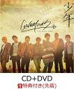 【先着特典】少年 (CD+DVD) (B2ポスター付き) [ GENERATIONS from EXILE TRIBE ]