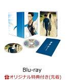 【楽天ブックス限定先着特典 & 先着特典】アニメ「風が強く吹いている」 Vol.1 Blu-ray 初回生産限定版(オリジナル…