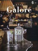 Whisky Galore (ウイスキーガロア) 2020年 06月号 [雑誌]
