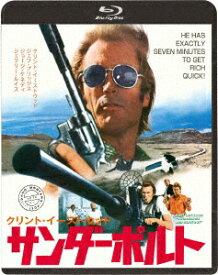サンダーボルト【Blu-ray】 [ クリント・イーストウッド ]