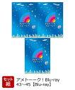 【着せ替えジャケット付】【セット組】アメトーーク!Blu-ray 43〜45【Blu-ray】 [ 雨上がり決死隊 ]
