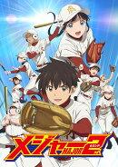 メジャーセカンド始動!風林中野球部編 DVD BOX Vol.1